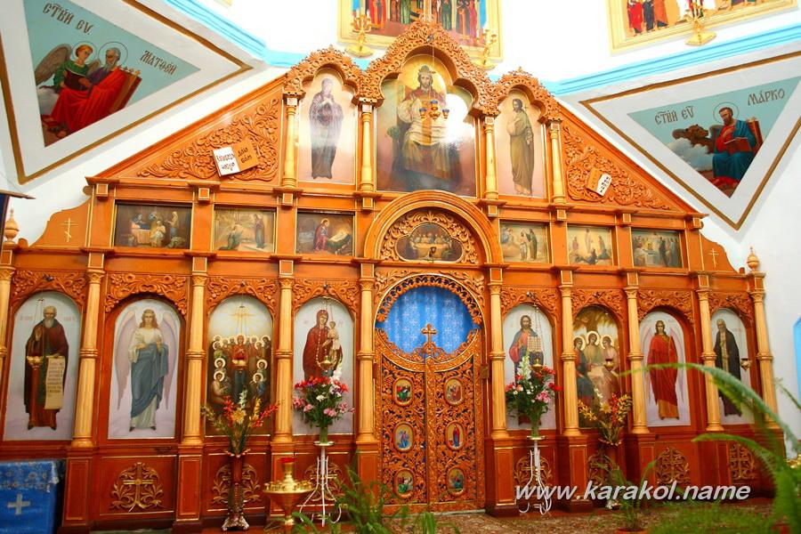 Свято-Троицкая православная церковь в городе Каракол