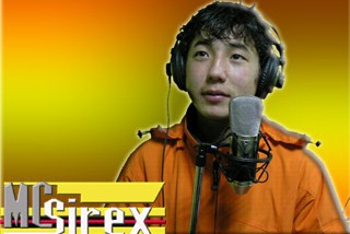 MC Sirex